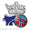 norvege_blason_drapeau.jpg