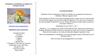 Capture-d-ecran-2014-04-14-a-22.25.30.png