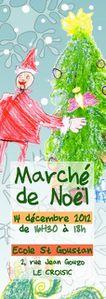 affiche-marche-de-noel-2012.jpeg