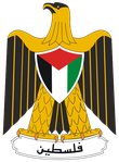 441px-Coat of arms of Palestine