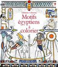 egyptian_patterns_to_colour_f.jpg