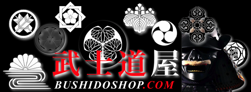 NEW-BUSHIDOSHOP-BANNER-copie-1.png