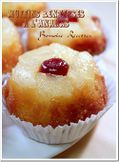muffins-renverses-aux-anans1 thumb