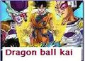dragon-ball-kai.jpg