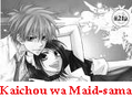 Kaichou wa Maid-sama