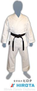 Hirota-karate-uniforms.jpg