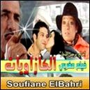 Al-Casaouiate-Film-Marocain.jpg