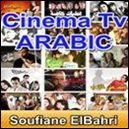 Cinema-Arabic-Tv.jpg