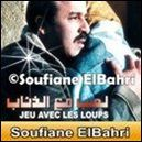 Film-La3ib-Ma3a-Di2ab.jpg