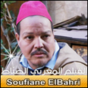 Film Marocain Assabbat