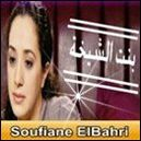 Film-Marocain-Bnt-Chikha.jpg