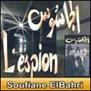 Film-Marocain-L-espion.jpeg