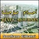 Film-Marocain-Reves-Ajournes.jpg
