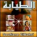 Film Marocain Tayyaba