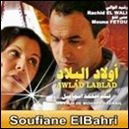 Film-Marocain-Wlad-Lblad