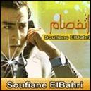 infissam Film Marocain