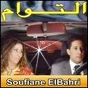 twame- Film Marocain