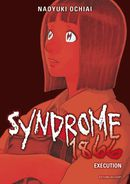 syndrome 1866 t2