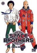 spacebrothers