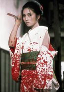 lady snowblood film