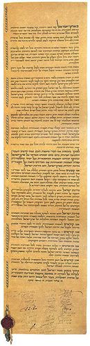 190px-Israel Declaration of Independence