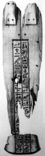 174px-Menkaura-AnthropoidCoffinFragment-Drawing1840
