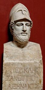 220px-Pericles_Pio-Clementino_Inv269.jpg