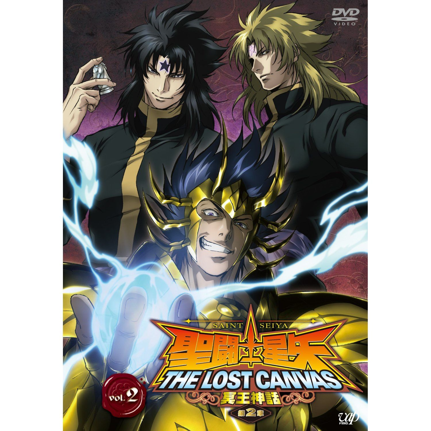 The Lost Canvas DVD S.2 Vol.02 01