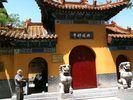 Chine 0333