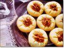Ghribia ou El Ghribia aux noix gâteau algérien Facile