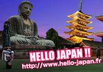 Hello japan petite bannière