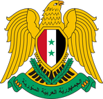 arms_of_Syria.png