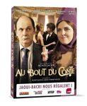 """Le film """"Au bout du conte"""" en DVD/Blu-Ray/VOD"""