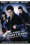 The King of Fighters le film: une belle daube
