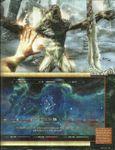 The Elder Scroll 5: premier visuel