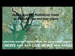 Fukushima one year later: radiation levels have now reached their highest point - even robots not safe (video En)