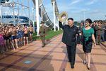 Inauguration du parc d'attraction Rungra en présence du Maréchal Kim Jong-un et de son épouse Ri Sol-ju