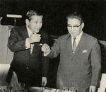 La déclaration conjointe Nord-Sud du 4 juillet 1972, étape fondatrice du dialogue intercoréen