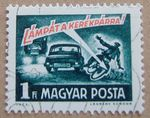TIMBRE POSTE ACCIDENT 2 ROUES MAGYAR POSTA