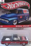 83 CHEVY SILVERADO HOT WHEELS 1/64 - CHEVROLET SILVERADO 1983 PICK-UP