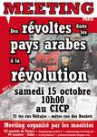English : Meeting in Paris about the revolts in arab countries