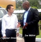 Joe Washington EBINA Rencontre les Responsables du CHU