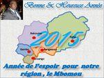 voeux 2015 particuliers aux habitants du Mbomou