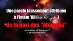 """Une parole faussement attribuée à l'Imam 'Ali (رضي الله عنه) de la part des """"Ahbachs"""""""