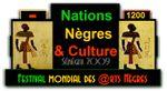 """Forum sur la Renaissance Africaine : """"L'identité culturelle noire réaffirmée avec force !"""""""