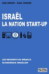 Israël. La nation start-up