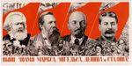 Del comunismo a expansión geopolítica rusa