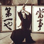 4è stage de Yoseikan Budo: thème Yoseikan Iai Jutsu