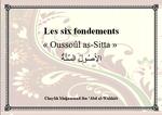 Télécharger : Les six fondements « Al-Oussûl as-Sitta » Par l'imam Muhammad Ibn `Abdalwahhab [Pdf, word, doc]
