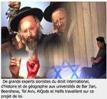« Israël » compte réclamer des indemnités aux arabes depuis l'époque du prophète !